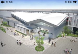 JR京葉線幕張新駅の完成予想図イメージ