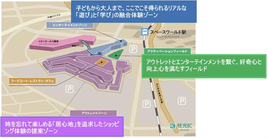 ジアウトレット北九州の施設構成図