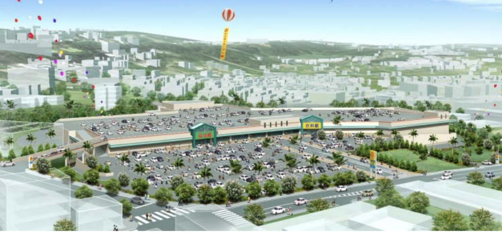 サンエー石川シティの完成予想図イメージ
