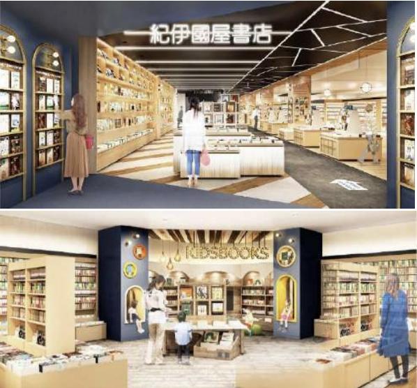 アミュプラザみやざきの注目テナント「紀伊國屋書店」のイメージ画像
