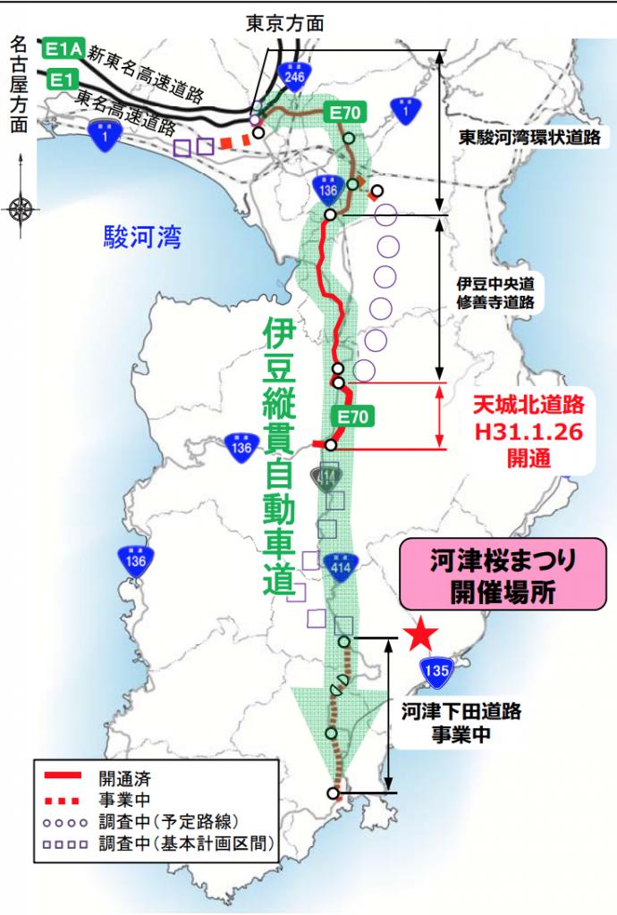 伊豆エリアの道路整備予定図
