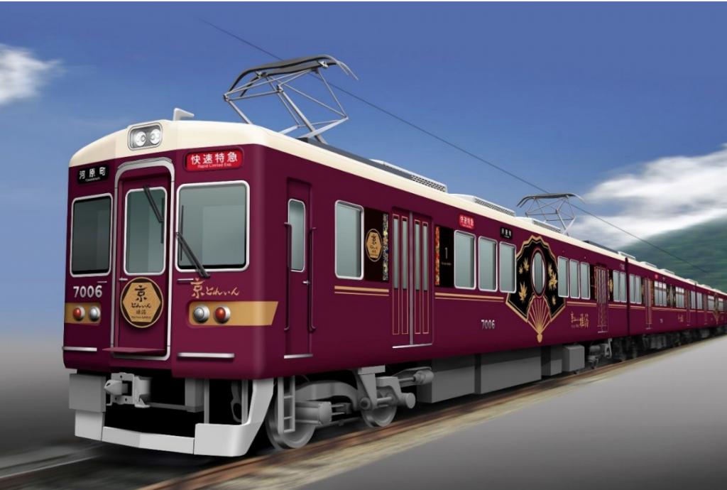「京とれいん雅洛」の京が感じられる車両外観イメージ