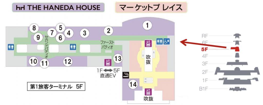 「THE HANEDA HOUSE(ザ・ハネダ・ハウス)」のフロアマップ