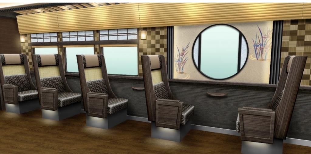 「京とれいん雅洛」の円窓が用いられた車内のイメージ