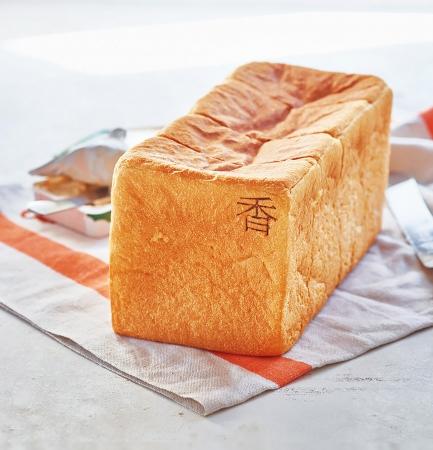 俺のBakery&Cafeの銀座の食パン~香~の写真