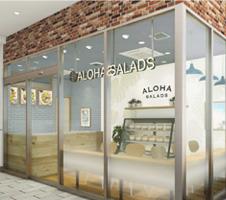 アロハサラダシァル桜木町店の店内イメージ1