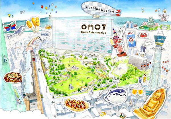 OMO7大阪新今宮のイメージコンセプト画像