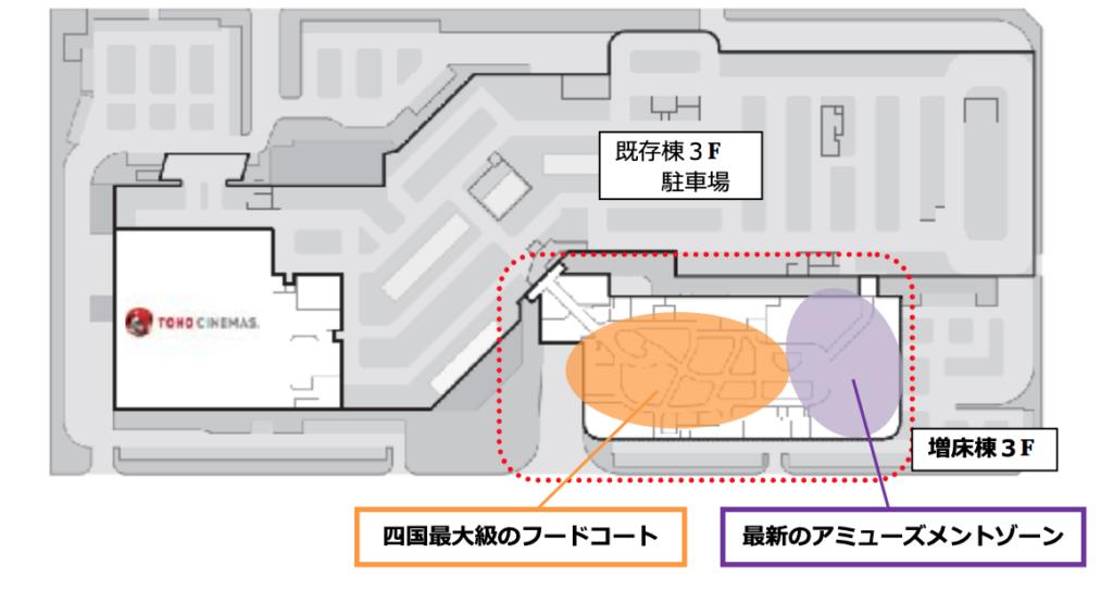 イオンモール高知全体構成図3階