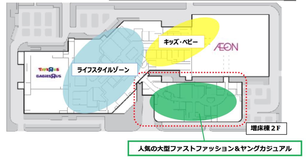 イオンモール高知全体構成図2階