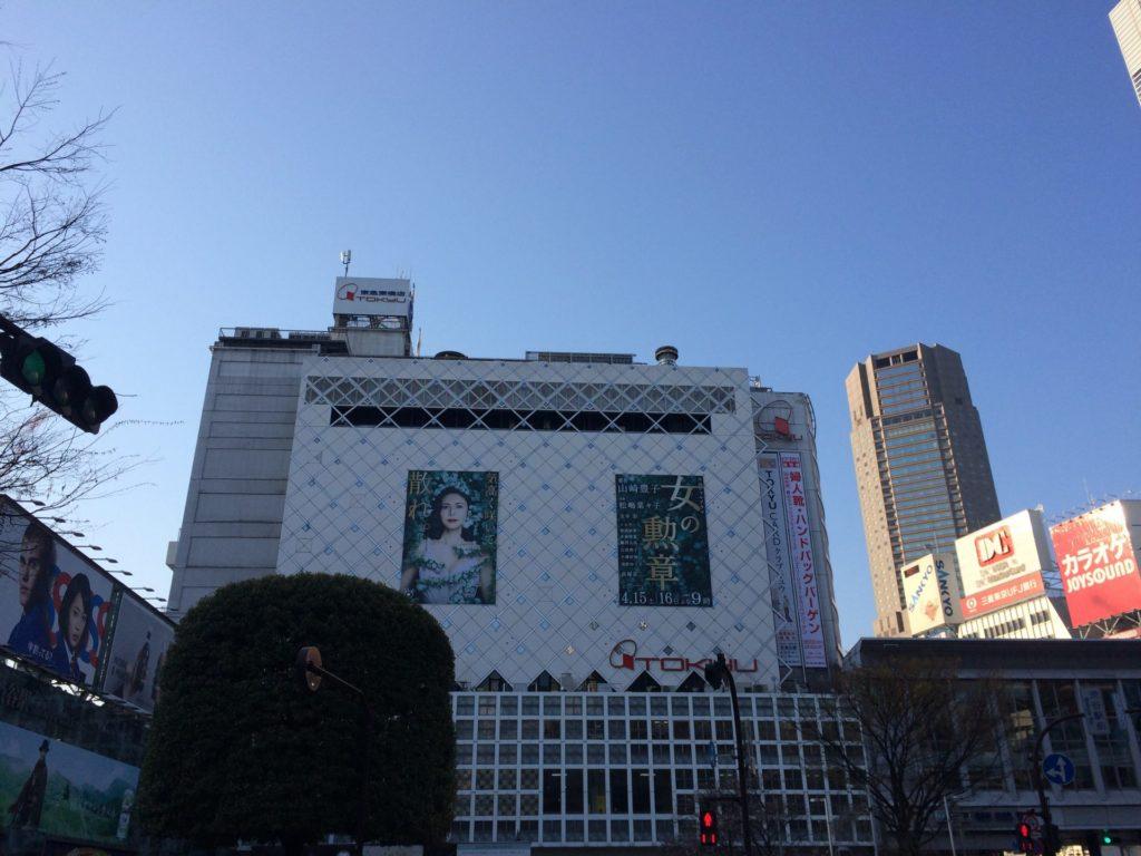 閉店する東急百貨店東横店の外観写真