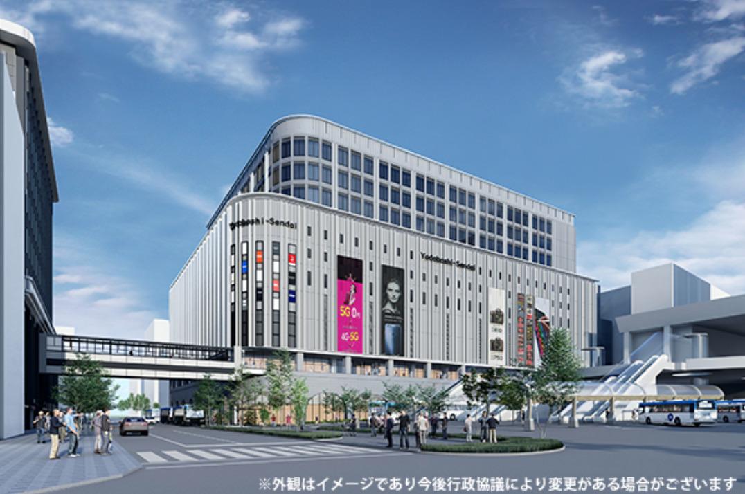 ヨドバシ仙台第一ビルの完成予想図1