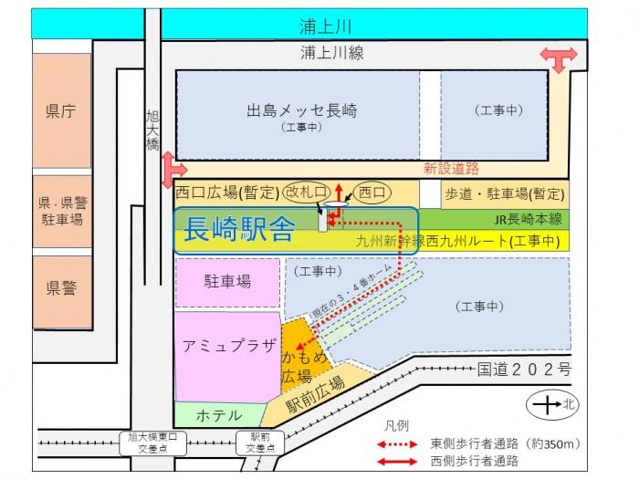 当面の間の新・長崎駅へのアクセス迂回図