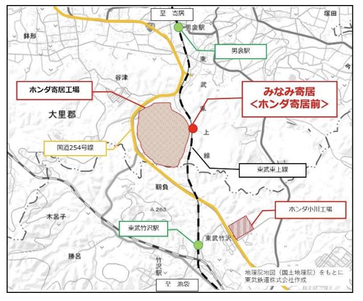 東武東上線新駅みなみ寄居駅の位置図