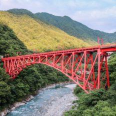 黒部宇奈月温泉駅周辺の観光名所の新山彦橋