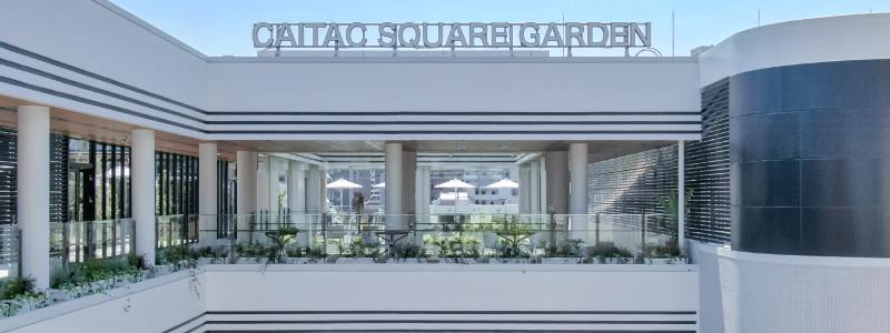 カイタックスクエアガーデンの完成予想図イメージ