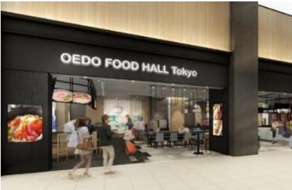 羽田エアポートガーデン内飲食店イメージ2