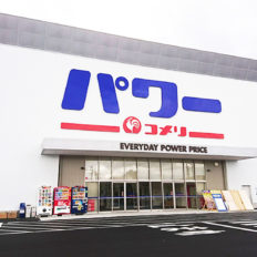 コメリパワー白山店のイメージ画像