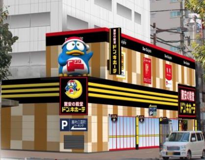 ドン・キホーテ松山大街道店の完成予想図