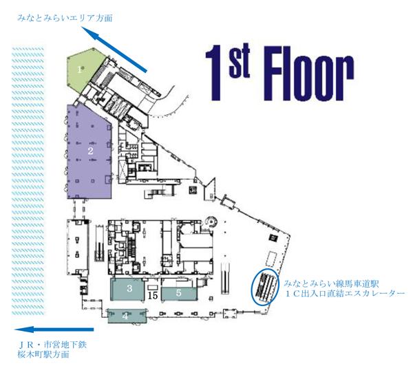 ラクシスフロント1階構成図