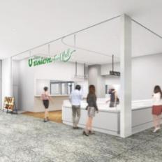 ラクシスフロントのフードホールの完成予想図内観イメージ