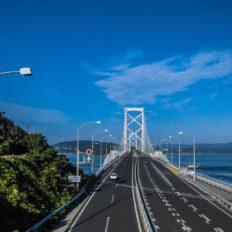 徳島県の大鳴門橋の風景写真