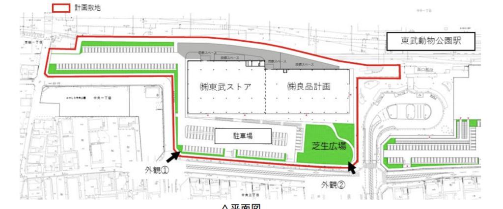 東武動物公園駅西口の無印良品・東武ストア商業施設の平面計画図