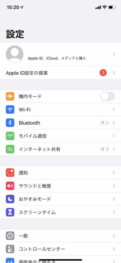 Iphone7 背面 タップ iPhoneスクショ機能を背面タップに設定するワザ