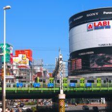 ヤマダ電機LABI新宿東口館の入居する新宿ユニカビルの外観写真