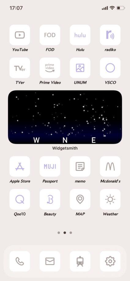 ユーザーのiPhoneホーム画面用無料アイコン素材活用例