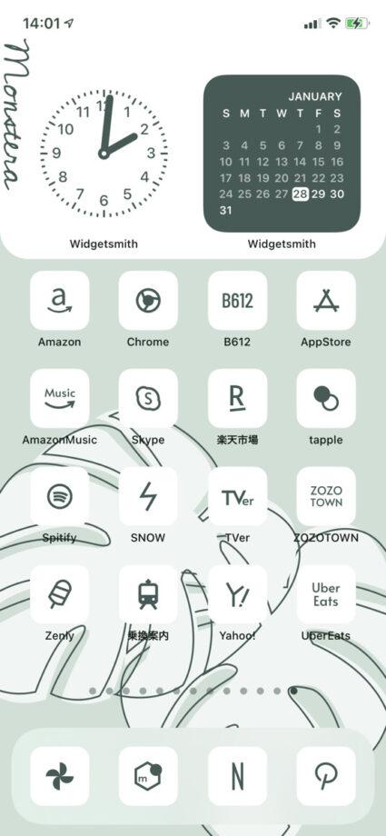 iPhoneのホーム画面をおしゃれに整理した例のスクリーンショット2