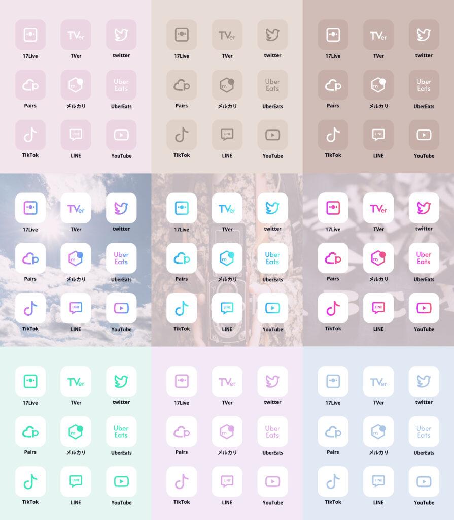 iPhone向け無料アイコン素材「アプリポアイコン」の設置イメージ9種類