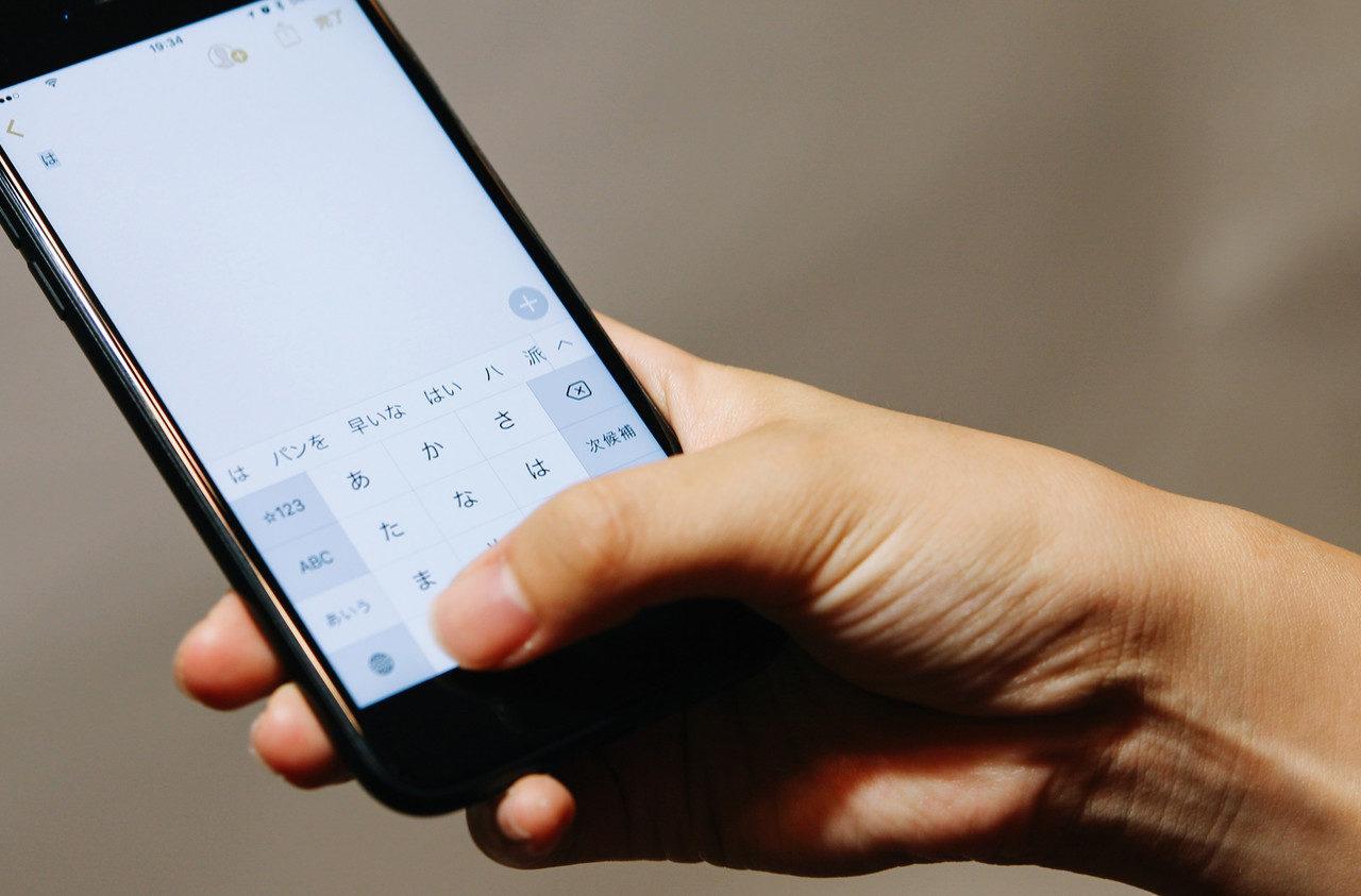 iPhoneでOutlookをデフォルトのメールアプリにできない!iOS14の新機能!のサムネイル画像