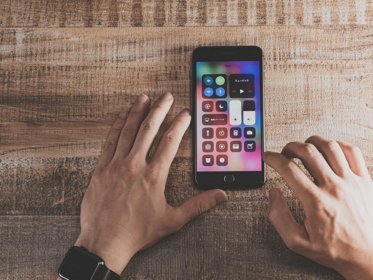 iPhoneの背面タップの対応機種・端末は?iPhone8やiPadやiphone7は対応?【iOS14】のサムネイル画像