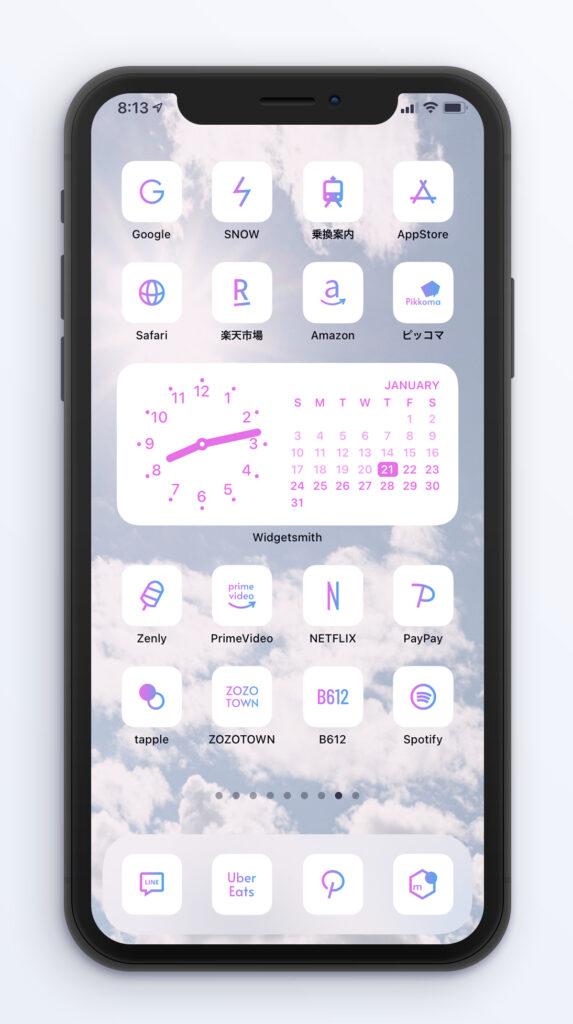 iOS14向けiPhone用アイコン無料素材(ピンク&スカイブルー)の使用イメージ
