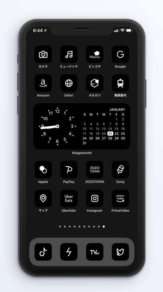 iOS14向けiPhone用アイコン無料素材(ブラック)の使用イメージ