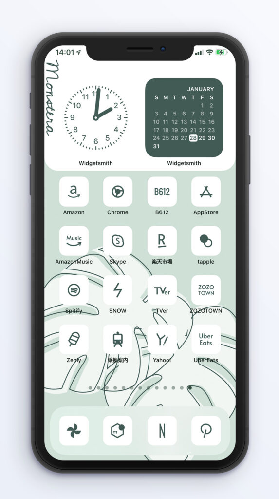 iOS14向けiPhone用アイコン無料素材(モスグリーン)の使用イメージ