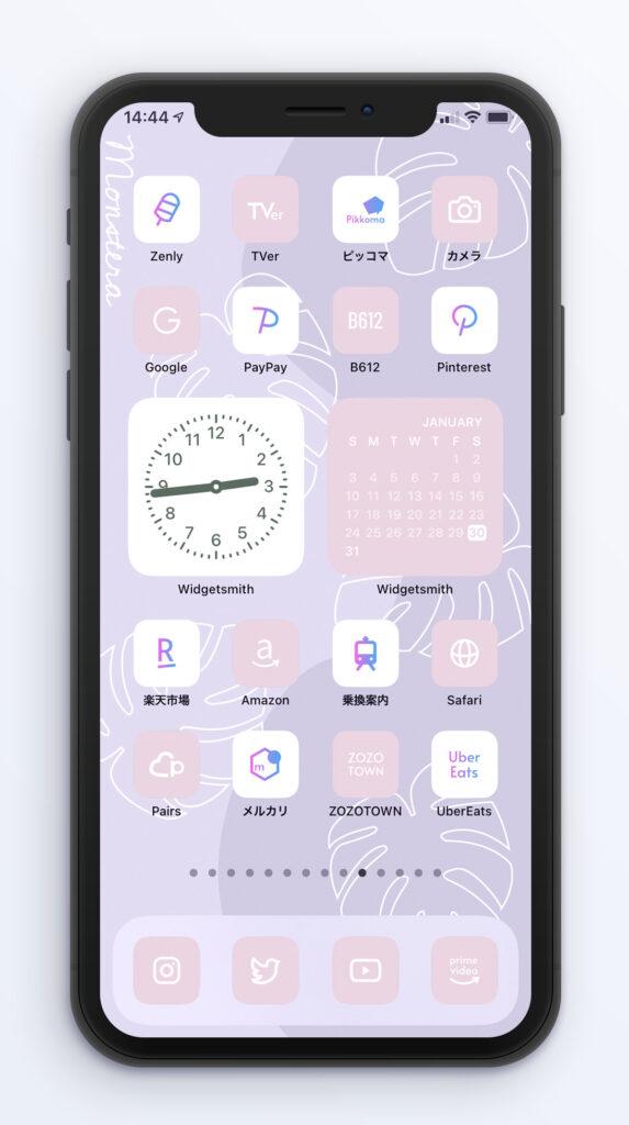 iOS14向けiPhone用アイコン無料素材(薄いピンク&グラデーション)の使用イメージ