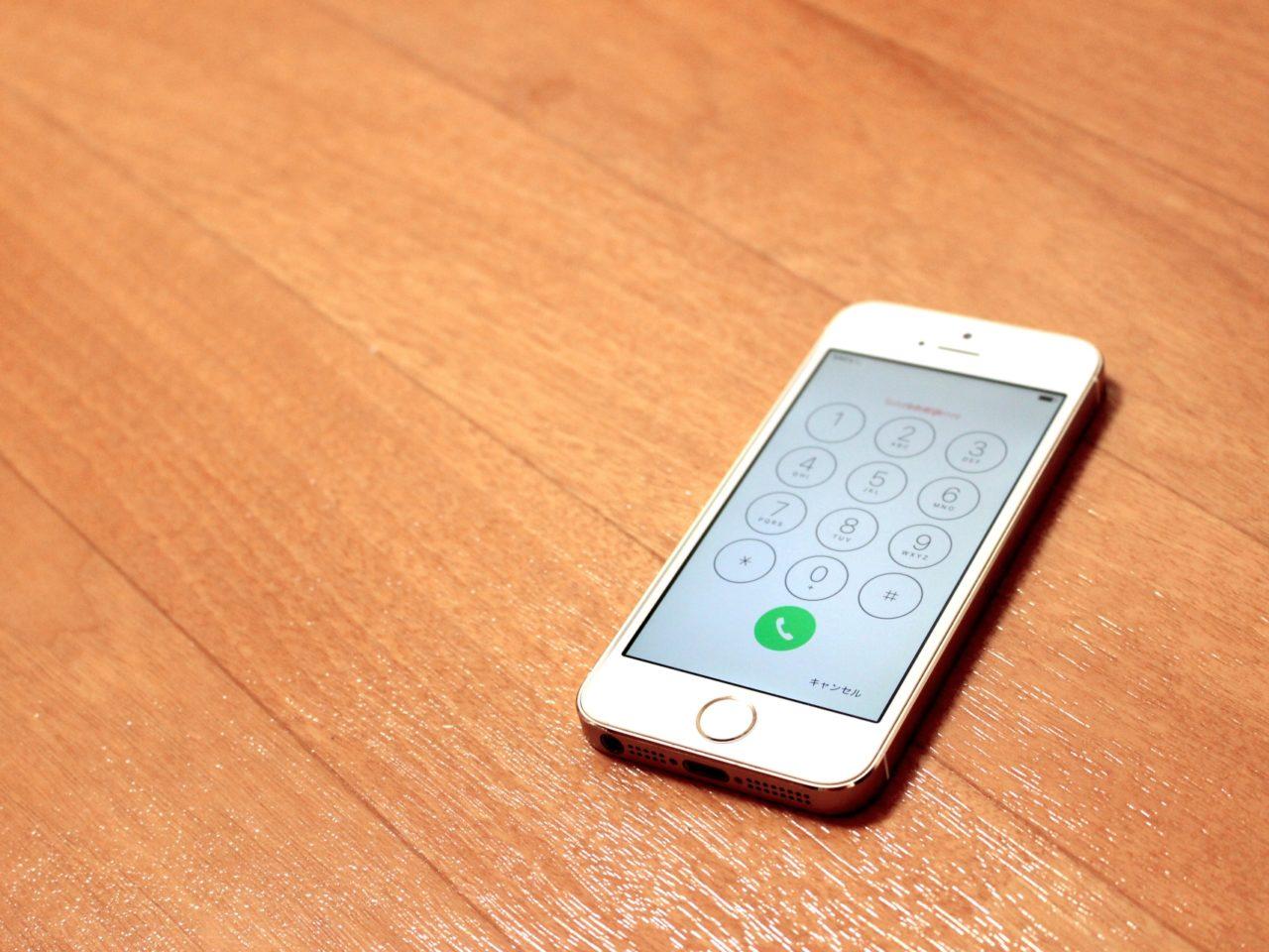 iOS14のiPhoneの着信画面をバナーから全画面に戻す方法は?のサムネイル画像