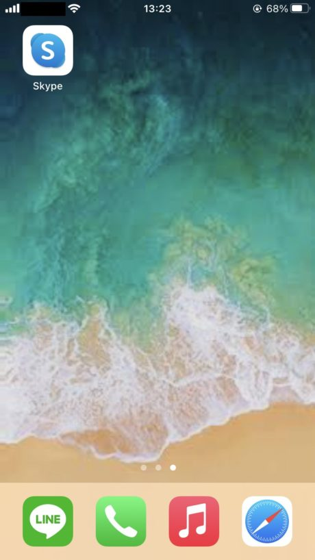 オレンジ の 丸 iphone iPhoneの画面右上に出てくるオレンジや緑の点?丸?の意味って知ってた!?