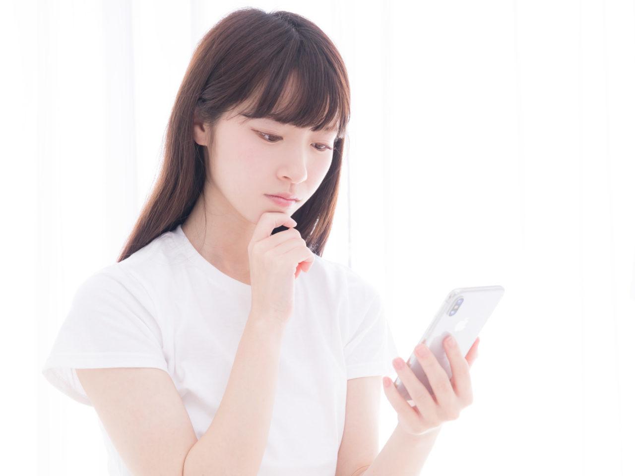 iOS14のiPhoneでアイコン変更方法はショートカットアプリ以外にある?のサムネイル画像