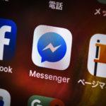 Messenger(メッセンジャー)の吹き出しの色を変える&変更して戻す方法【Facebook】