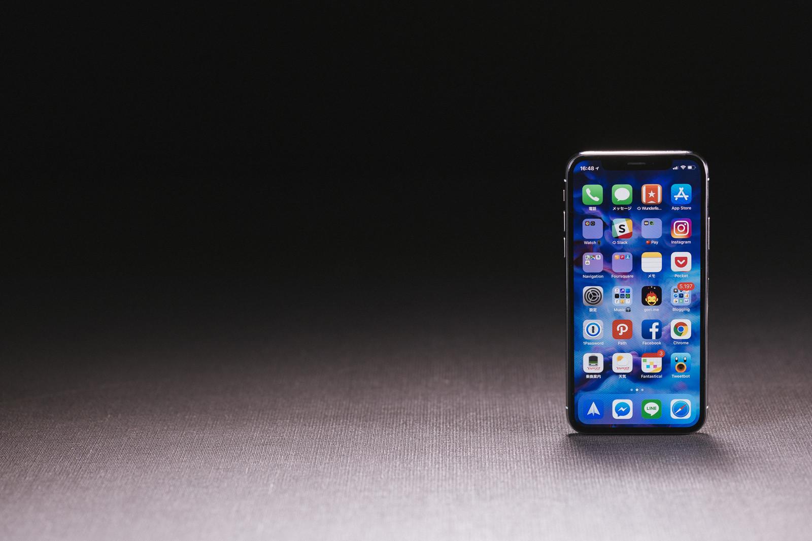 変える Iphone アイコン