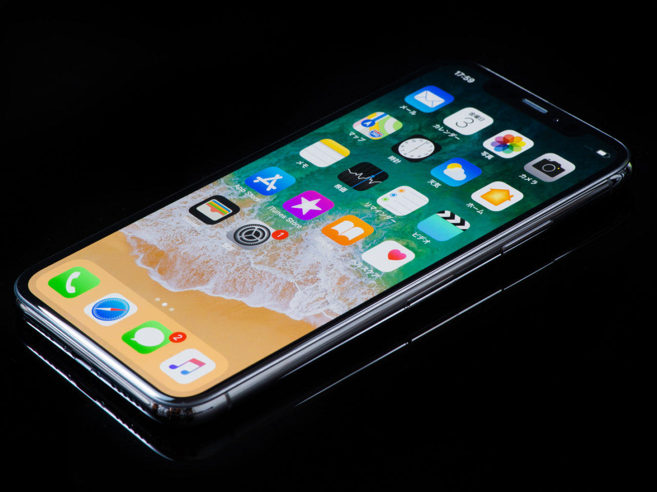 Appライブラリへ移動からの戻し方&戻す方法を解説!iPhoneのiOS14新機能のサムネイル画像