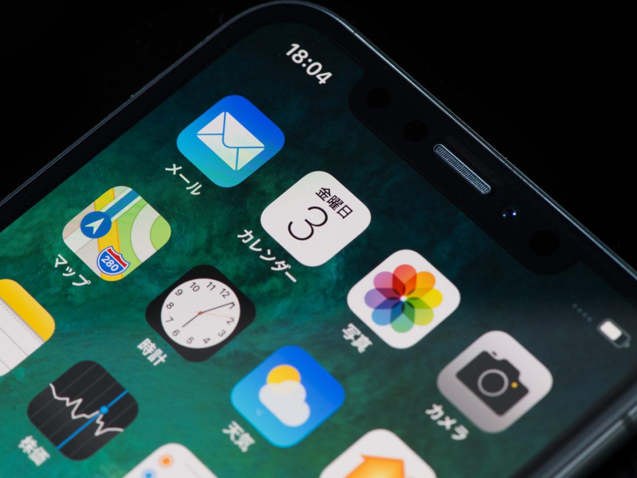 iPhoneのホーム画面を隠す&非表示にする方法!iOS14で解説!のサムネイル画像