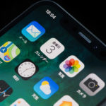 iPhoneのホーム画面を隠す&非表示にする方法!iOS14で解説!