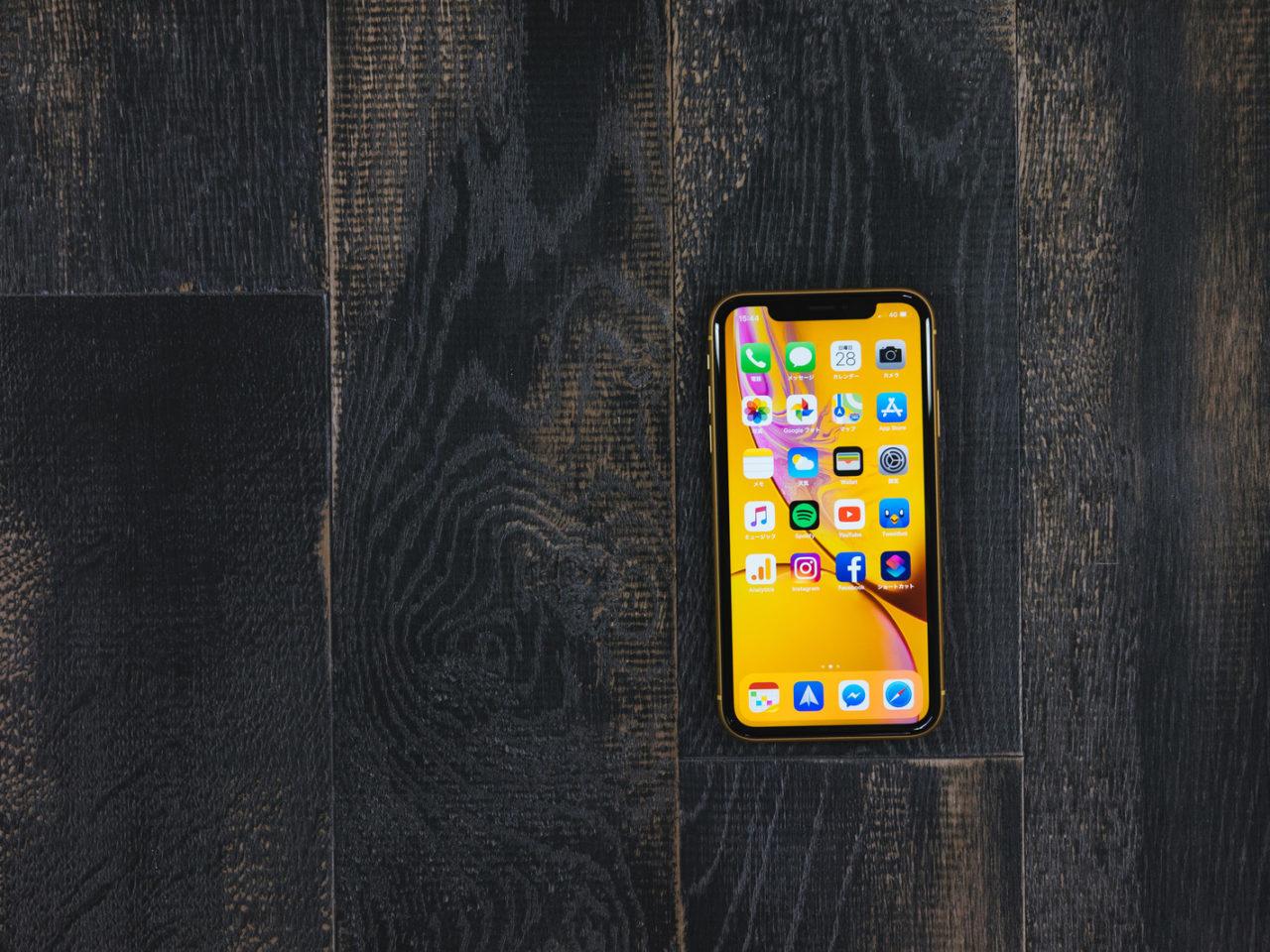 iOS14のiPhoneのウィジェットを消してしまった!データは消える?アプリはどうなる?のサムネイル画像