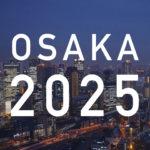 大阪万博までに完成予定の再開発計画まとめ。2025年までに続々竣工予定。