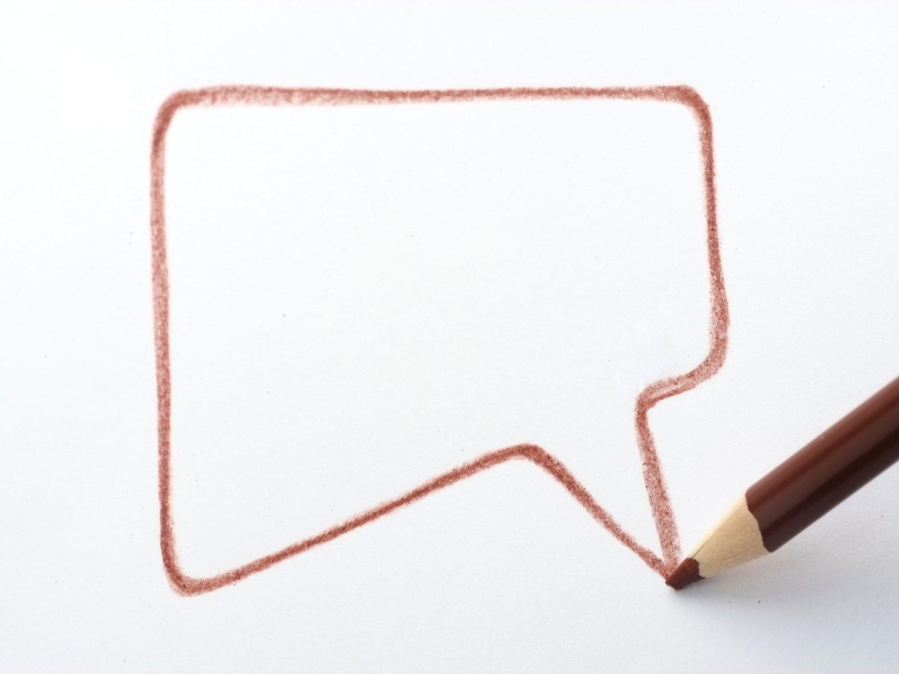 インスタの消えるメッセージモードができない&ならない場合の対処法は?【Instagram】のサムネイル画像