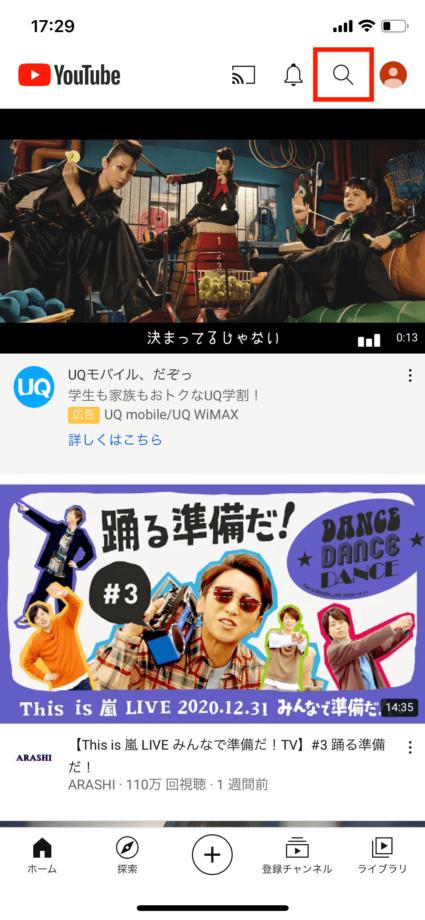 ショート 動画 youtube