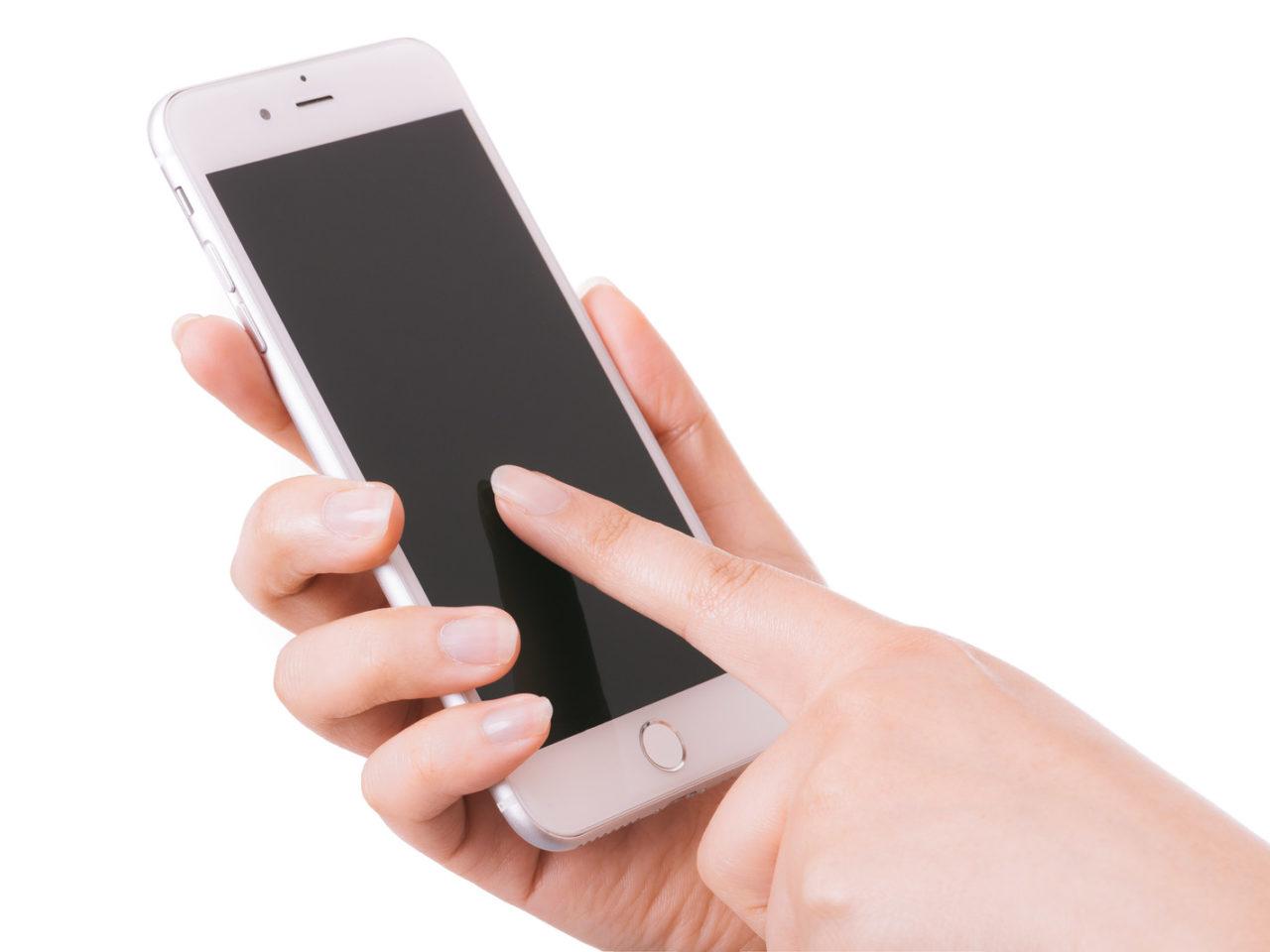 Appライブラリで非表示にしたアプリを戻す・復元する方法は?【iOS14&iPhone】のサムネイル画像